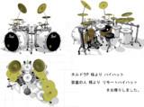 Drum Set 配布
