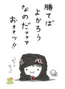 柱の男 光・流法カーズ(通常版)
