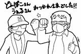 【マイクラ21時間】どんさんうぇるさんナイスコンビです!【ぶっ通し放送】