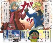 【ガンダムAGE】ゼハアセ熱い友情!【7月販売】