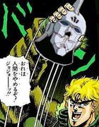 仮面違い【画像合成練習3】