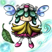 緑の妖精さん