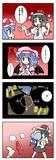 謎のメイド長 9
