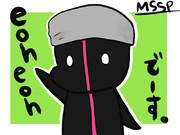 【MSSP】eoheoh描いてみたっ!【eoheoh】