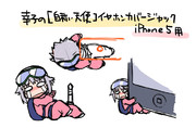 iPhone5用天使