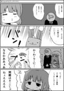 杏ちゃんのウェディングマーチ3