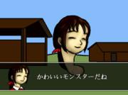 【GIF】ホリゾー