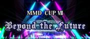 歴代杯画像 第7回MMD杯
