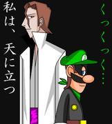 鏡の貴公子と緑の貴公子