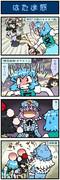 がんばれ小傘さん 842