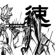スピードマン / 鳴子さん