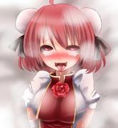 【注意】この静画にも愛を容赦せんッ!!