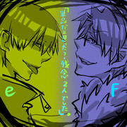 ゲスいE&F