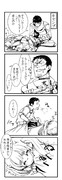 ミノタウロスと勇者 8本目