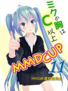 【第11回MMD杯】ロゴ画像 - ラノベ風