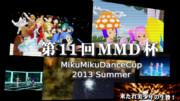 【第11回MMD杯】ロゴ画像 - 1杯リメイク風