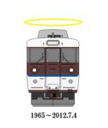 正面画 追悼 クハ115-604