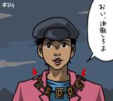 ジョジョアニメ24話で初めて気がついたこと