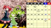 MMDカレンダー・2013年4月【壁紙】