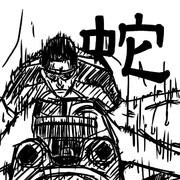 弱虫ペダル / 金城さん