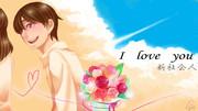 【描いてみた】新社会人が結婚記念に歌ってみた「I love ypu」【四姫彩】