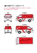 ニコニコカー2 ホモォ┌(┌^o^)┐