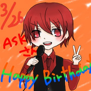 ASKさんお誕生日おめでとうございます!!!
