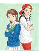 リコと彩子