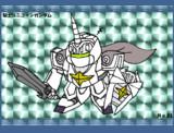 騎士ユニコーンガンダム