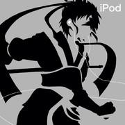 iPod風白龍