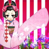 Little Miss Kimono