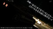 GT5 頭文字D 死神GT-R VS 涼介FC