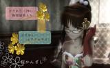 【MMD】桜かんざし