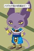 ドラゴンボールの新しいネコ