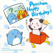 ペンちゃんさんお誕生日おめでとうございます!