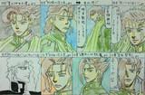13巻で振り返る、花京院さんの髪型の変遷。