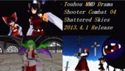 Shooter Combat 04 予告