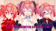 【重音テト誕生祭】HAPPY BIRTH DAY TETO!!!