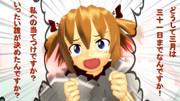 【東方MMD】今日は32日でサニーちゃんの日だと言ったな。あれは嘘だ。