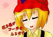 【手描き】穣子様がコーラを振るだけじゃなくなった ショートver