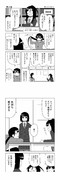 ごちゃごちゃ第2話 1~2/10