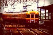 ありがとう さよなら 京阪旧3000系テレビカー
