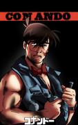 筋肉探偵コナンドー