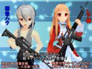 MMD Strike ハク&レア様