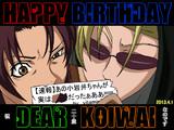 誕生日おめでとー!
