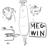メグウィン