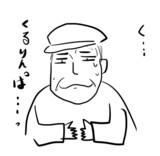 くるりんぱ