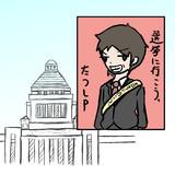 【ドリクリ】たつしさんのポスター