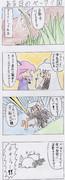 大妖精卓4コマンガその1