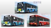 ワンステップ路線バス3種【改造モデル配布】